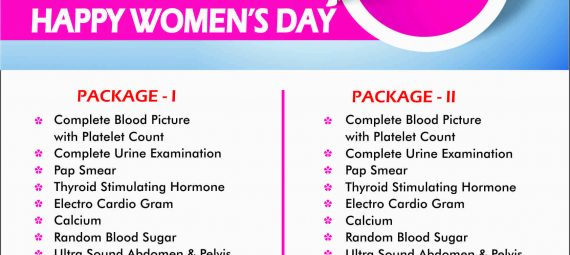 Women's Day Special Offers in Aruna Scan & Diagnostics